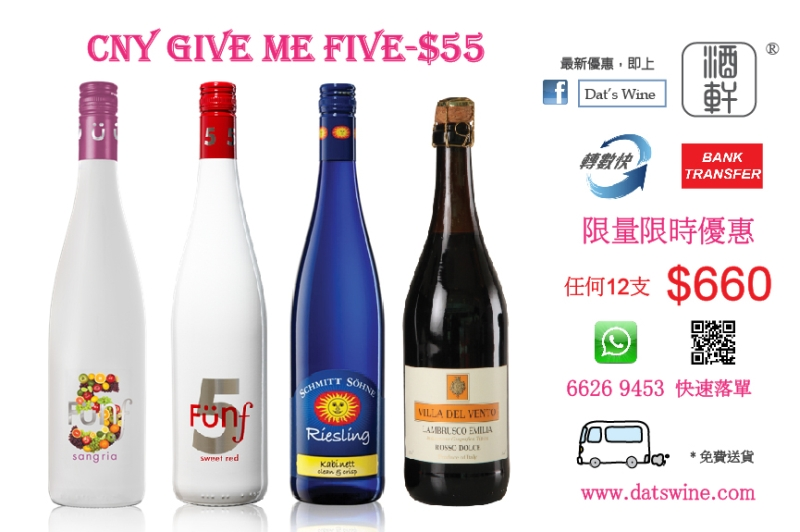 CNY Give Me Five-$55 Package