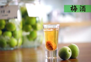 Picture for category Plum Wine