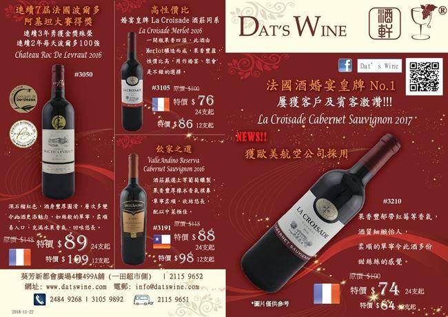 wedding wine, banquet wine, party wine, white wine