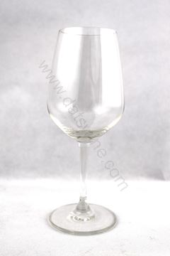 Picture of Ocean Wine Glass (455ml)