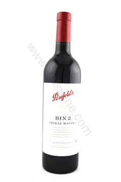 Picture of Penfolds Bin 2 Shiraz Mourvedre 2013
