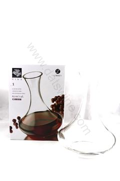Picture of Wine Decanter in Gift Box 1.7L