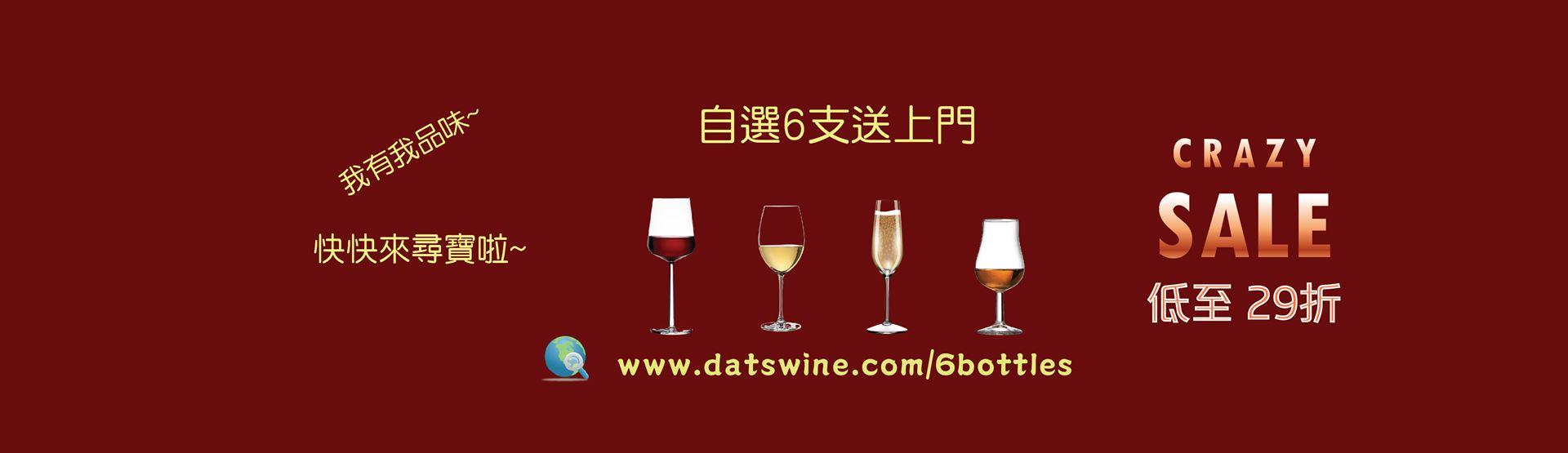 6 Bottles Special Offer