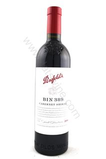 Picture of Penfolds Bin 389 Cabernet Shiraz 2016